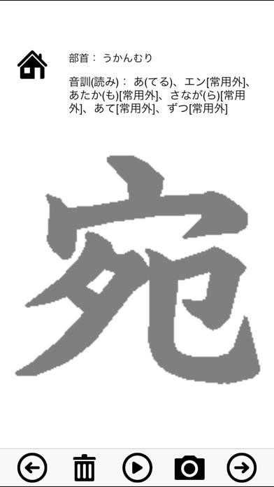 日本漢字能力検定2級練習帳のおすすめ画像4