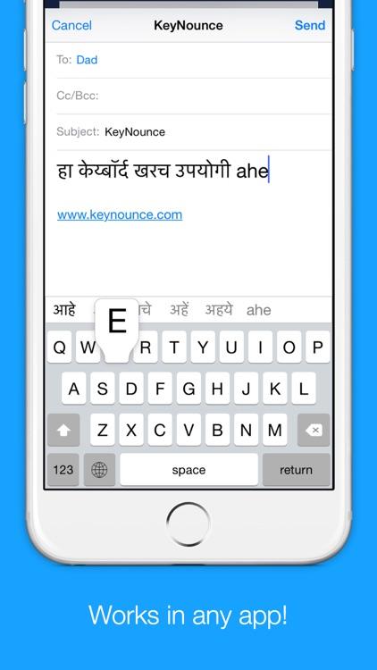 Marathi Transliteration Keyboard - Phonetic Typing in Marathi by
