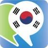 韓国語会話表現集 - 韓国への旅行を簡単に - iPhoneアプリ