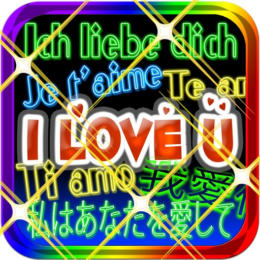 Love U Icon