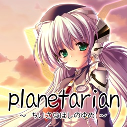 planetarian - Dream of Little Star -