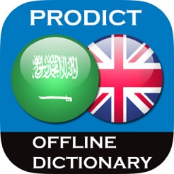 Arabic <> English Dictionary + Vocabulary trainer Free
