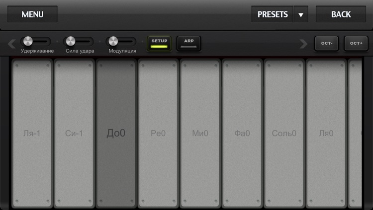 Midi Studio screenshot-2