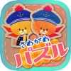 Samegame Puzzle - TINY TWIN BEARS ◆ Free app from The Bears' School!