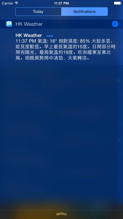 HK Weather屏幕截圖2