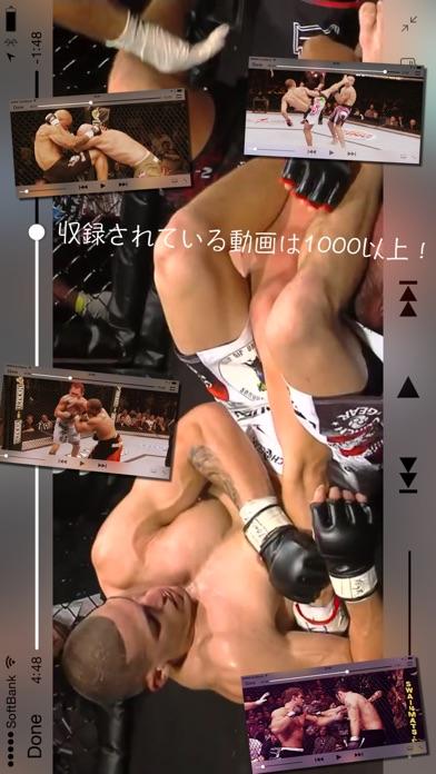 MMA EXのおすすめ画像3