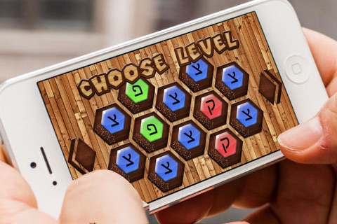 Alphabet Match HD screenshot 4