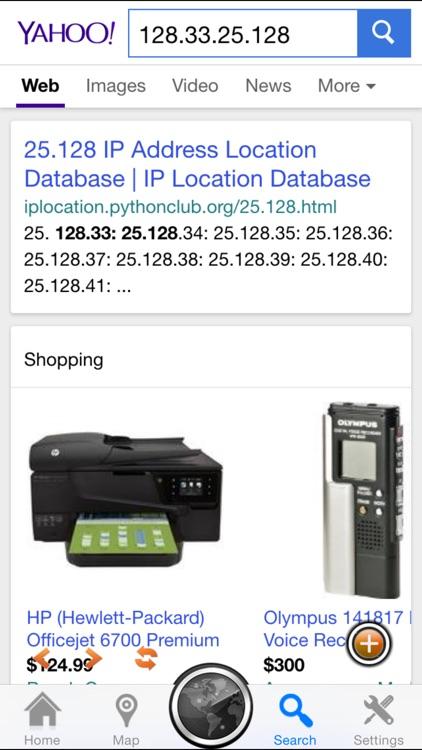 IP Address Scan screenshot-3