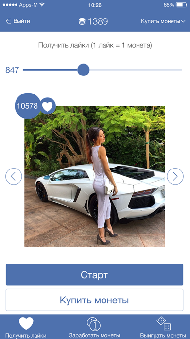 LikesVK - Накрутка Лайков ВК - Лайки для ВКонтакте Screenshot