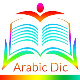 Arabic Keys+Dictionary (English to Arabic & Arabic to English)