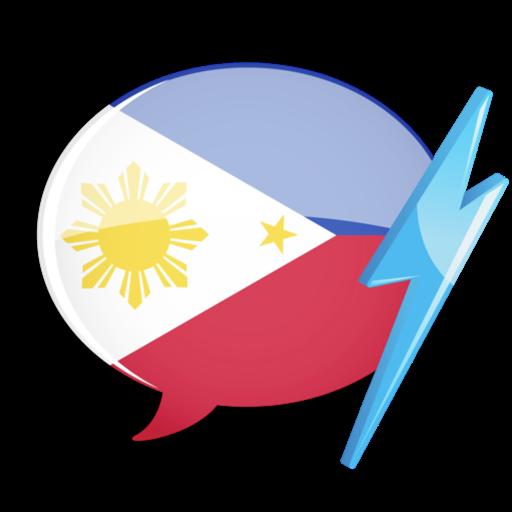 WordPower Learn Filipino Vocabulary by InnovativeLanguage.com