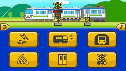 のりもの - でんしゃ :  コドモアプリ 第1弾のおすすめ画像2