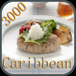 3000+ Caribbean Recipes