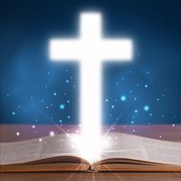 Best Bible Quiz