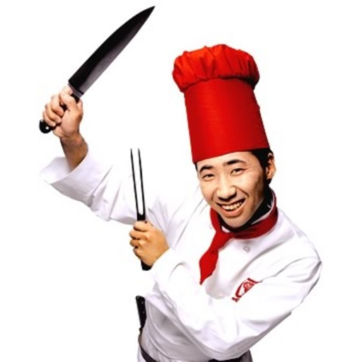 Learn To Cook Japanese Style