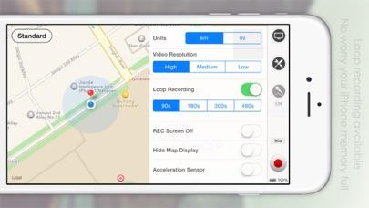 Автомобильный видеорегистраторСкриншоты 4