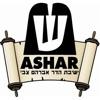 ASHAR - Adolph Schreiber Hebrew Academy of Rockland
