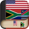 Offline Afrikaans to English Language Dictionary