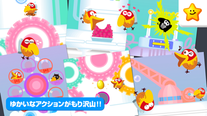 キョロちゃん大冒険 無料知育ゲームアプリのおすすめ画像4