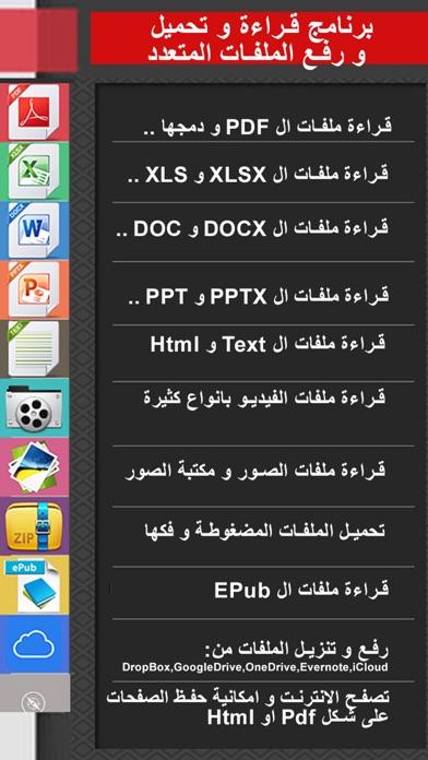 Top 10 Apps like Docs PDF Opener Zip Files compress & unzip