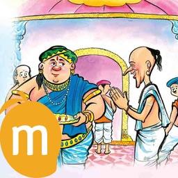 Best of Amar Chitra Katha and Indian stories of Panchatantra - Tenalirama Goes To Vijayanagar