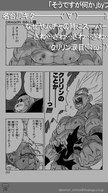 ニコニコ静画(電子書籍) screenshot-3