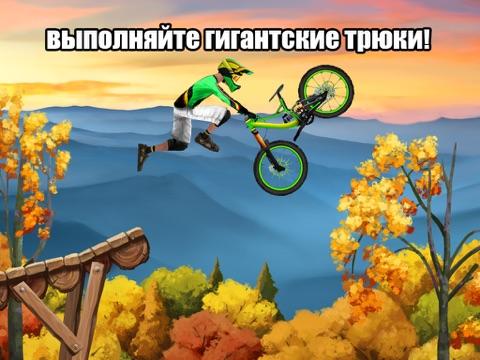 Игра Bike Mayhem Mountain Racing Free by Best Free Games
