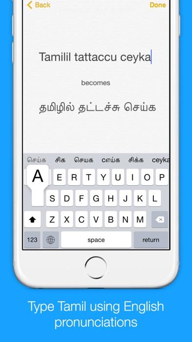 Tamil keyboard software free for windows 7 64 bit