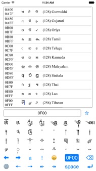 UniK - Unicode & navigation Keyboard extension iphone images