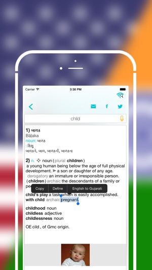 Offline Gujarati to English Language Dictionary on the App Store