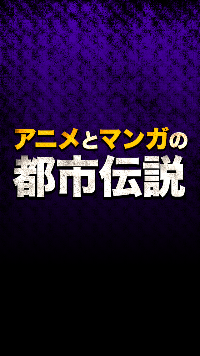 https://is4-ssl.mzstatic.com/image/thumb/Purple1/v4/94/0c/15/940c158e-6a79-74a1-c6cd-130c33f19357/pr_source.png/640x1136bb.png