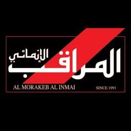 Al Morakeb