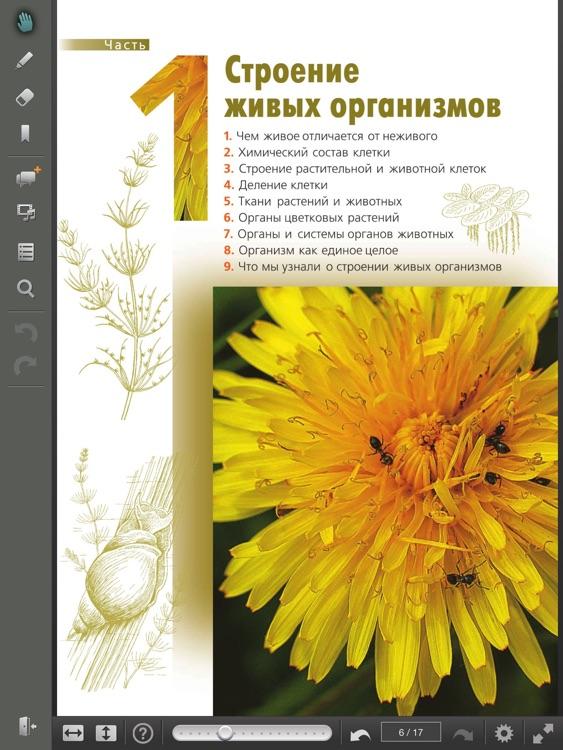 Электронные учебники ЛАНИТ