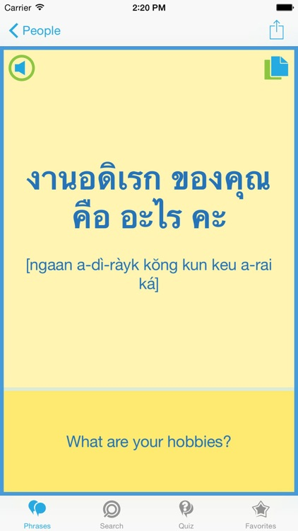Thai Phrasebook - Travel in Thailand with ease