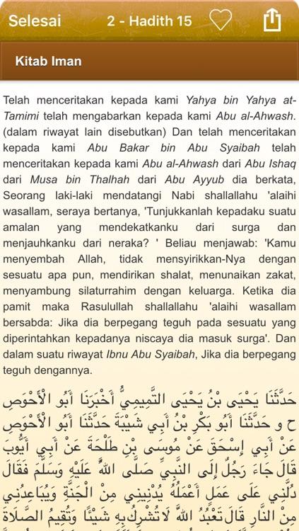 Sahih Muslim in Indonesian Bahasa and in Arabic (Lite) - + 5300 Hadiths - صحيح مسلم screenshot-4