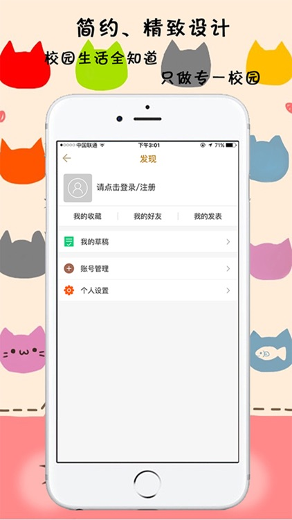 云农生活 screenshot-3