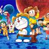 Full Movies For Doraemon