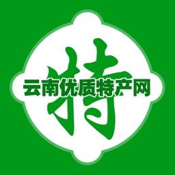 云南优质特产网