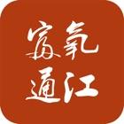 富氧通江 icon