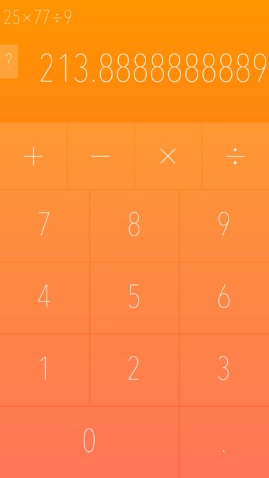 iCalculator - Minimal, simple, cleanのおすすめ画像1