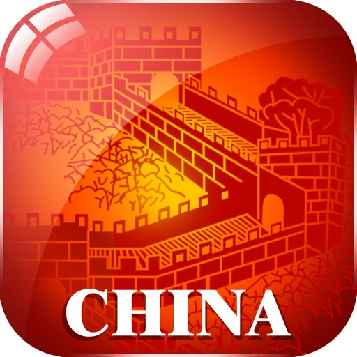 World Heritage in China