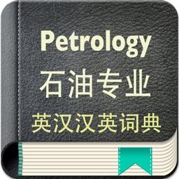 Petrology English-Chinese Dictionary
