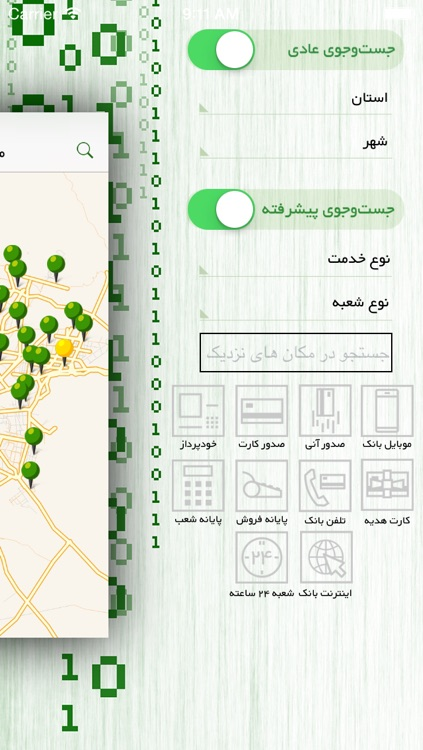 BKI Branch Locator