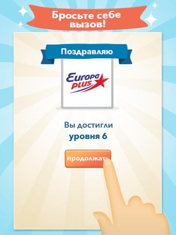 Скачать Logo Quiz - Русские бренды