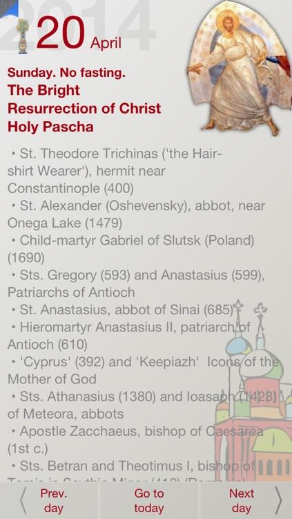 Orthodox Christian Calendar