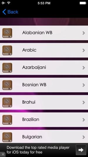 Al Quran Mp3 On The App Store