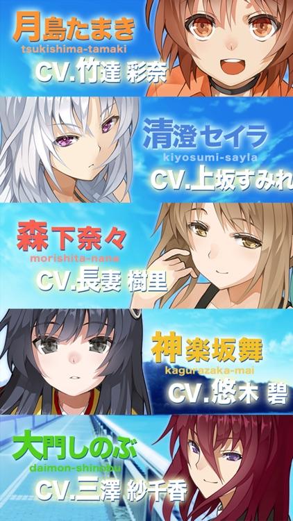 おつかえ乙女!~無料恋愛シミュレーションゲーム~