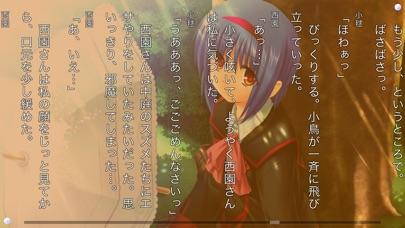 リトルバスターズ!SS Vol.01 screenshot1