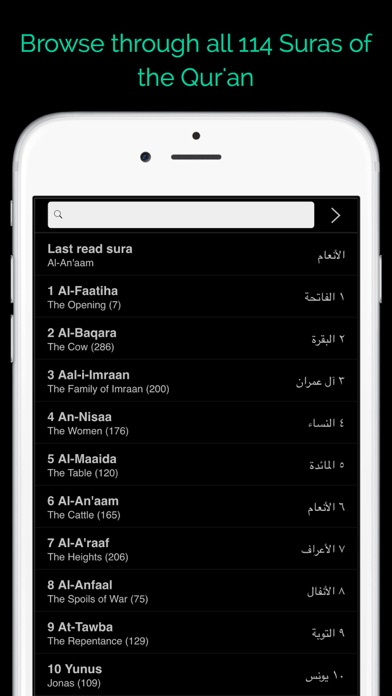 Al Noor screenshot four