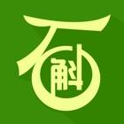 石斛供应商 icon